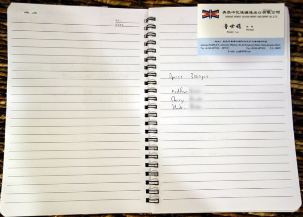 Canton Fair Notebook