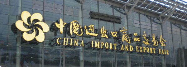 How To Find China Wholesale Suppliers And Import Direct From